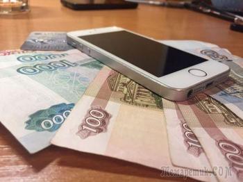 Банк «ФК Открытие», ужасное обслуживание