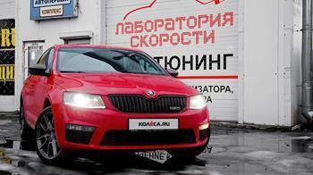 Мощнее, чем по паспорту: испытываем Škoda Octavia RS на стенде