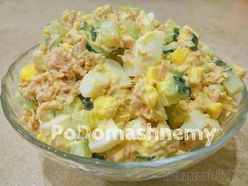 Салат с тунцом – вкусно, быстро и просто