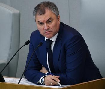 Володин: США вбросами пытаются подорвать доверие к Путину
