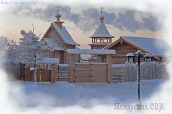 Сибирские рассказы.