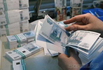О работе персонала банка ВТБ