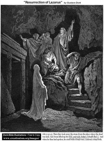 ЕВАНГЕЛИЕ. БИБЛИЯ В СТИХАХ. Глава двадцать шестая