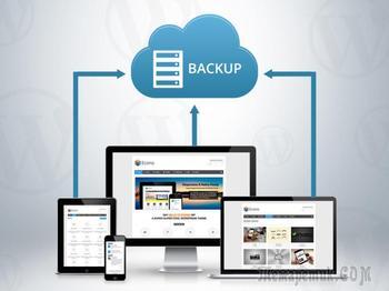 Как сделать бэкап диска, файлов и папки. Резервная копия документов