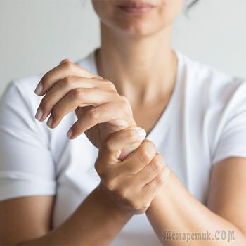 Что такое артрит: как проявляется, чем лечить и как его предотвратить