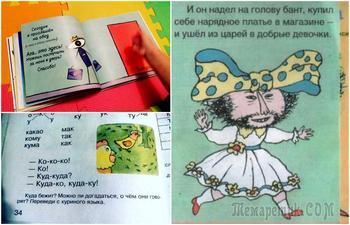 20 современных детских книг, читая которые невозможно удержаться от смеха