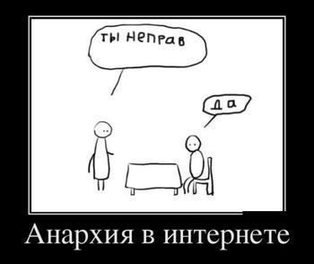 Демотиваторы для настроения;))