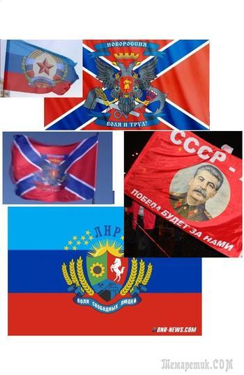 Переговоры по Украине