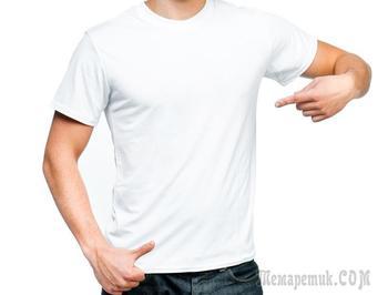 Как отбелить белую футболку от желтых пятен
