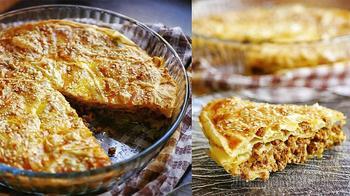 Пирог с мясом из теста фило