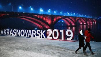 Затмить ЧМ: справится ли Красноярск с Универсиадой