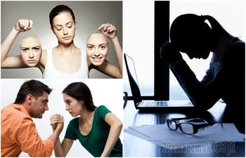 12 негативных моментов, которые отбирают женственность и энергию
