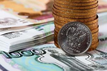Сбербанк России, неверная информация в БКИ по ипотечному кредиту