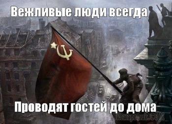 О приграничных сражениях Великой Отечественной войны.