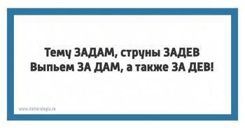 Тонкости русского языка или открытки с филологическими несуразностями;)