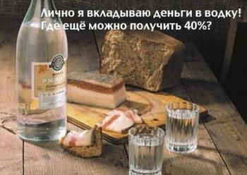 Приколы про алкоголь