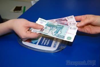 Хоум Кредит Банк, кредит через онлайн форму