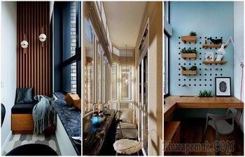 Нет - пластику и шкафам с хламом: 17 свежих идей оформления стандартного узкого балкона