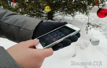 10 способов, как сохранить заряд батареи на смартфоне и дотянуть до вечера