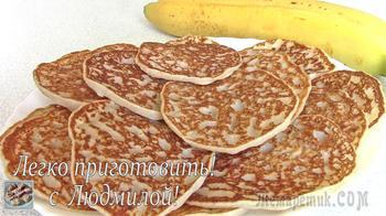 Банановые оладьи без яиц, без сахара, без молока, на рисовой муке
