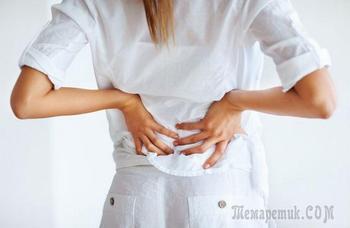 Болит поясница и грудь: причины у женщин
