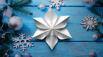 Снежинка из бумаги. Новогодние поделки оригами