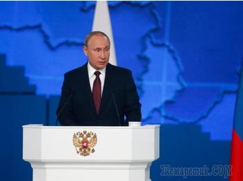 Путин заявил о своем уходе на карантин из-за коронавируса