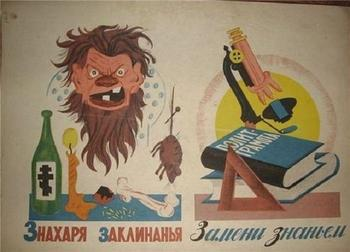 6 школьных запретов, существовавших в СССР