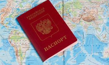 Основания и порядок прекращения гражданства РФ