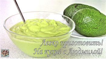 Нежный и вкусный соус из авокадо и яблока