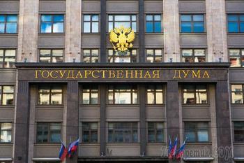 Госдума приняла закон, который вводит статус СМИ-иноагента