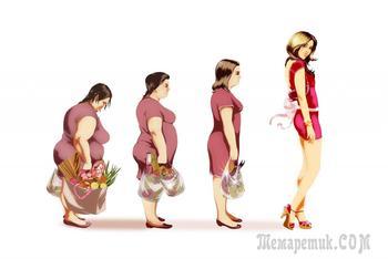 Почему одни худеют и приходят в форму, сидя дома в декрете, а другие навсегда остаются в полном, нездоровом теле?