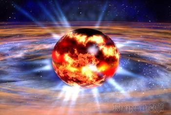 Несколько теорий конца света