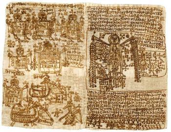 4 загадки истории: древние письмена, которые недавно удалось расшифровать