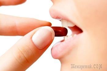 Самовнушение на выздоровление: как вылечить себя без лекарств