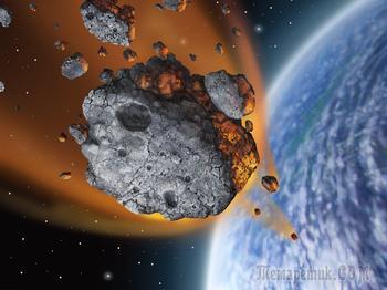 Защита Земли от астероидов. Как предотвратить Армагеддон