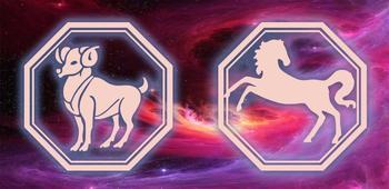 Мужчина Овен-Лошадь: характер, качества личности и совместимость