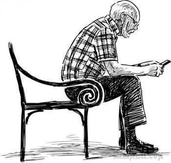 Старик в парке (Стих)