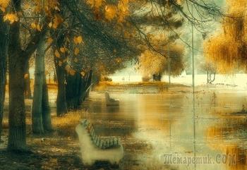 Осенний сплин