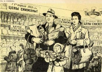 Как жилось советским гражданам на среднюю зарплату?