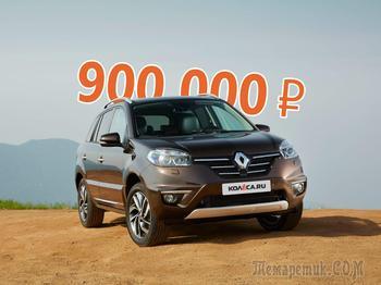 Близнец Nissan X-Trail, но немного дешевле: стоит ли покупать Renault Koleos I за 900 тысяч рублей