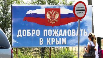 Делегация из Норвегии прибыла в Крым