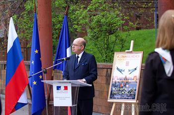 Франция чтит и помнит