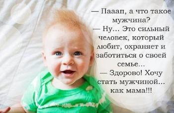 Смешные картинки о жизни
