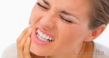 Как быстро снять зубную боль в домашних условиях