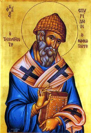 Житие и чудеса св.Спиридона Тримифунтского