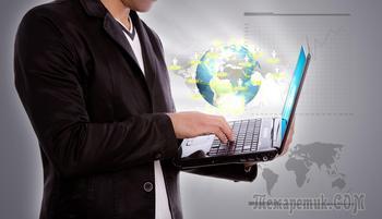 Как передать большой файл через интернет — 5 способов
