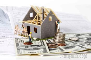 Субсидии на строительство дома