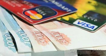 Тинькофф Банк, потерял доверие к банку