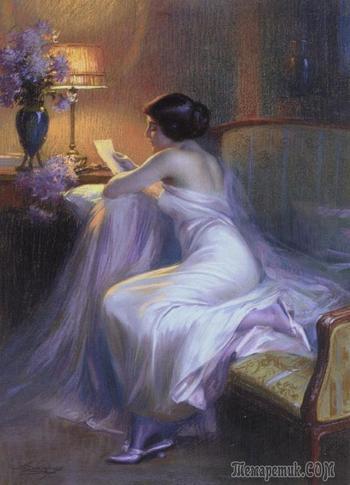 Как здорово очнуться ото сна (Стих)